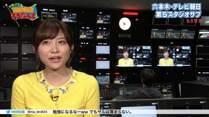 2017年11月11日久冨慶子の画像70枚目