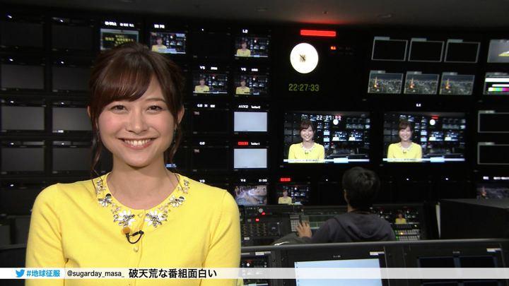 2017年11月11日久冨慶子の画像74枚目