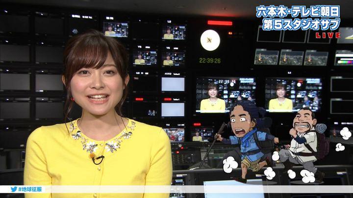 2017年11月11日久冨慶子の画像76枚目