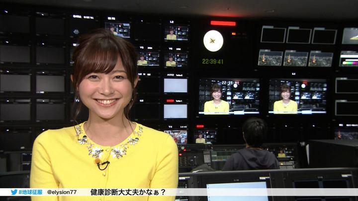 2017年11月11日久冨慶子の画像82枚目