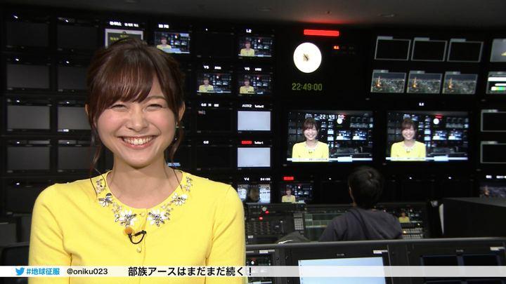 2017年11月11日久冨慶子の画像84枚目