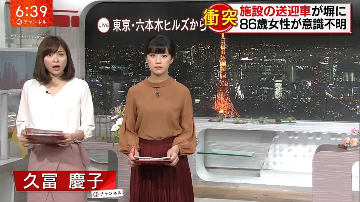 2017年11月14日久冨慶子の画像02枚目