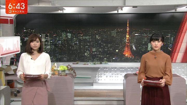 2017年11月14日久冨慶子の画像06枚目