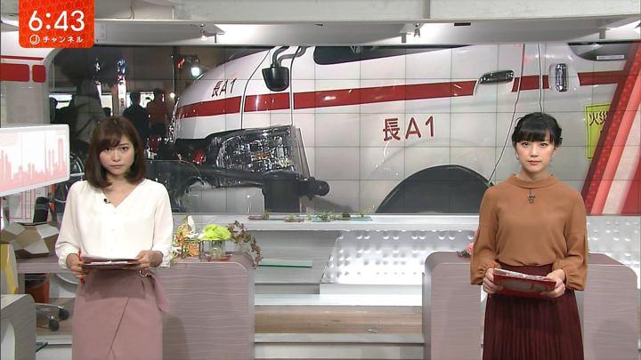 2017年11月14日久冨慶子の画像07枚目