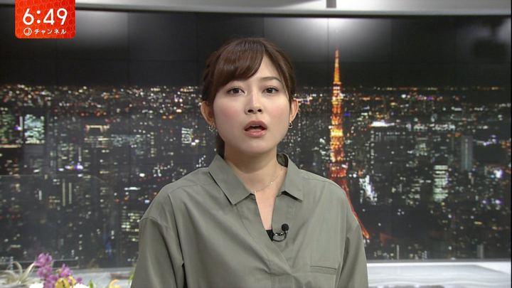 2017年11月16日久冨慶子の画像09枚目