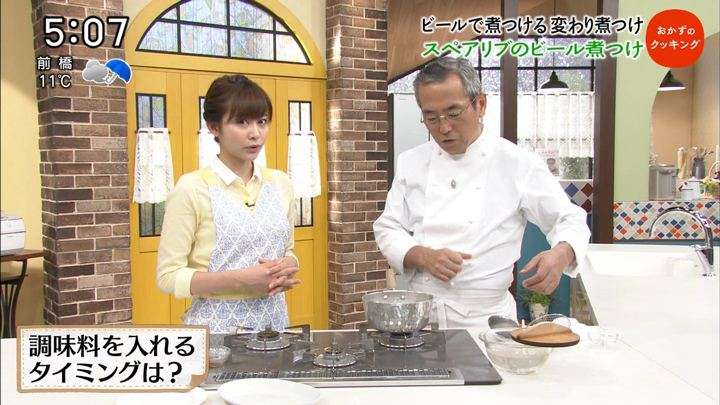 2017年11月18日久冨慶子の画像28枚目