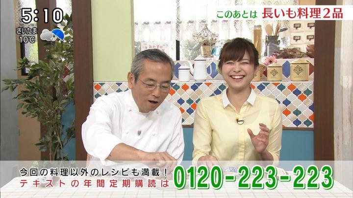 2017年11月18日久冨慶子の画像52枚目