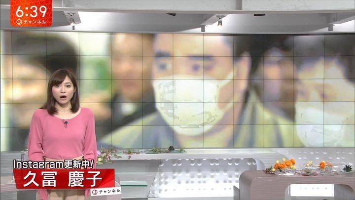 2017年11月22日久冨慶子の画像02枚目