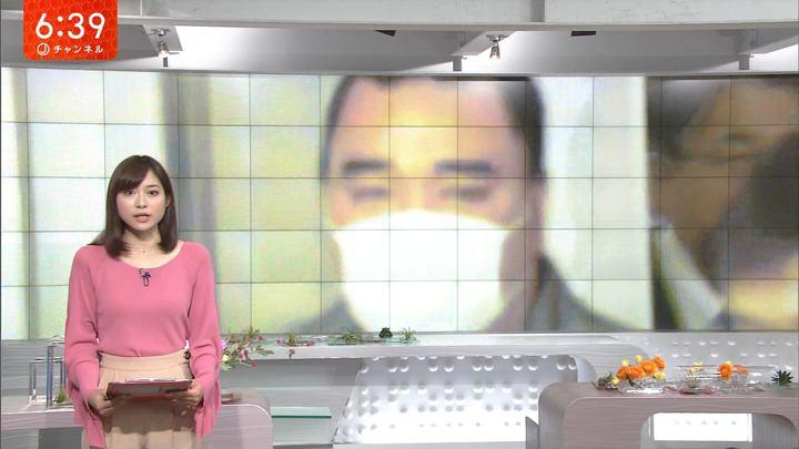 2017年11月22日久冨慶子の画像03枚目