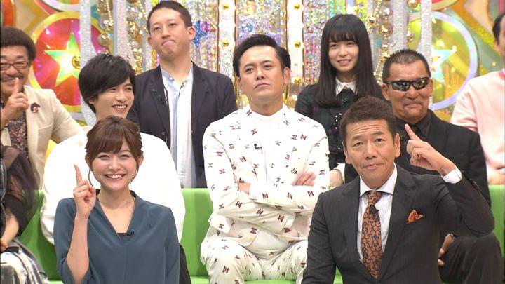 2017年11月22日久冨慶子の画像30枚目