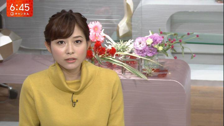 2017年11月23日久冨慶子の画像08枚目