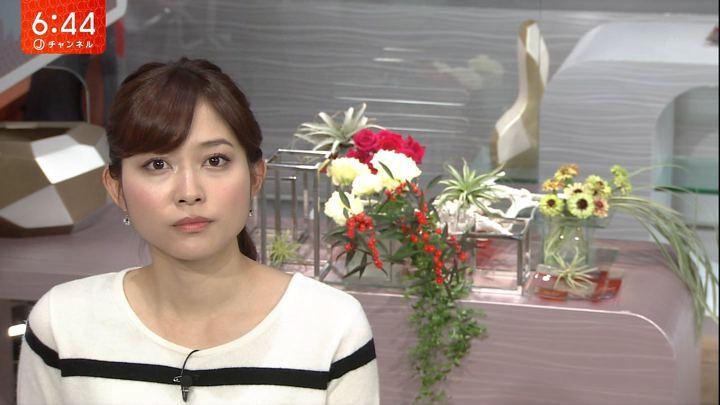 2017年11月28日久冨慶子の画像05枚目