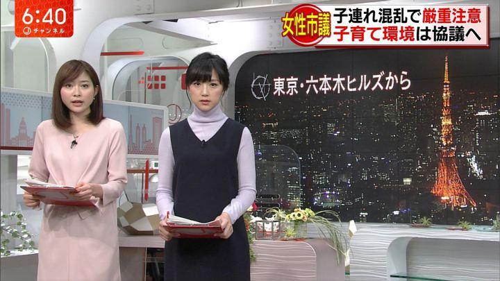 2017年11月29日久冨慶子の画像03枚目