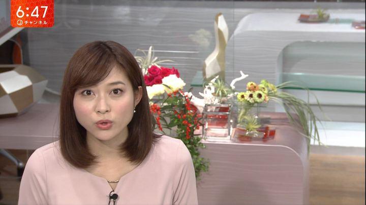 2017年11月29日久冨慶子の画像09枚目