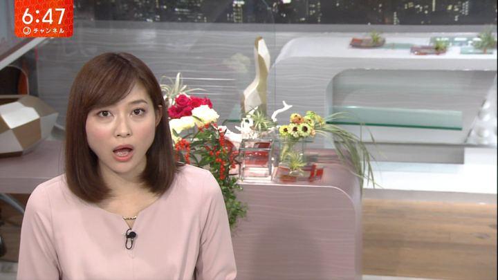 2017年11月29日久冨慶子の画像10枚目