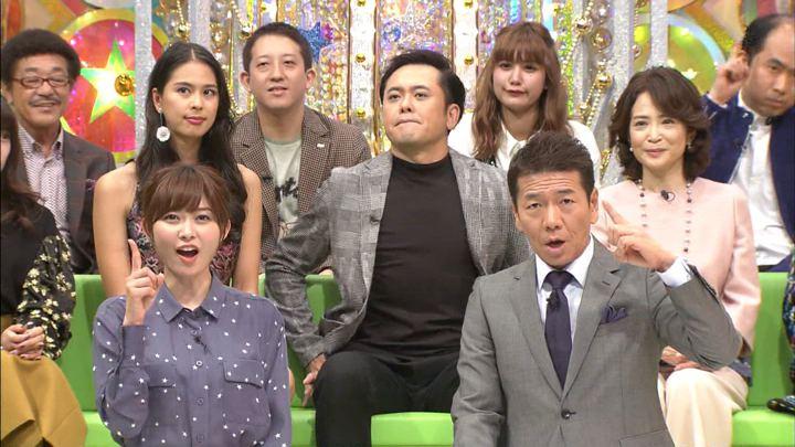 2017年11月29日久冨慶子の画像29枚目