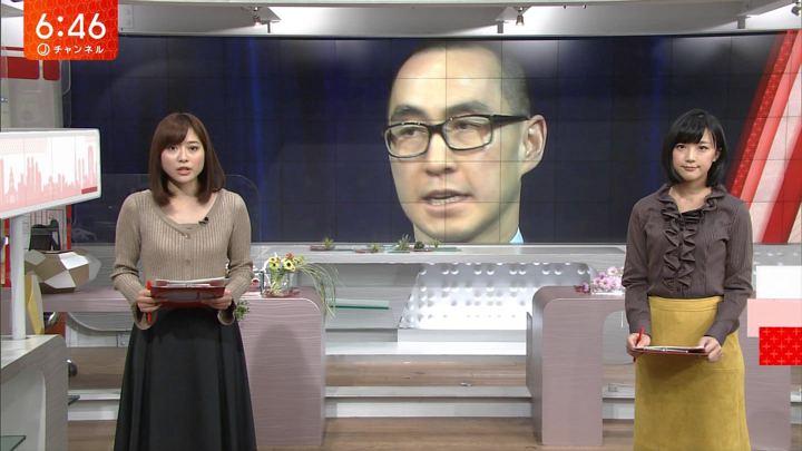 2017年11月30日久冨慶子の画像05枚目