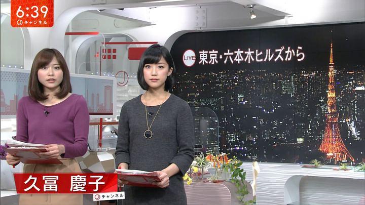 2017年12月05日久冨慶子の画像02枚目