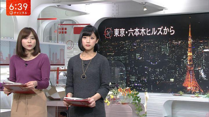 2017年12月05日久冨慶子の画像03枚目