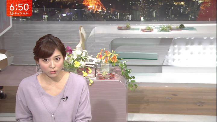 2017年12月06日久冨慶子の画像08枚目