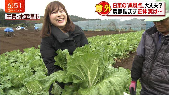 2017年12月06日久冨慶子の画像11枚目