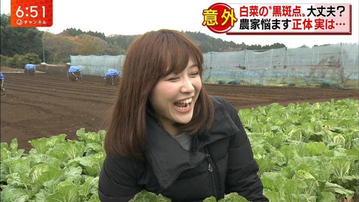 2017年12月06日久冨慶子の画像12枚目
