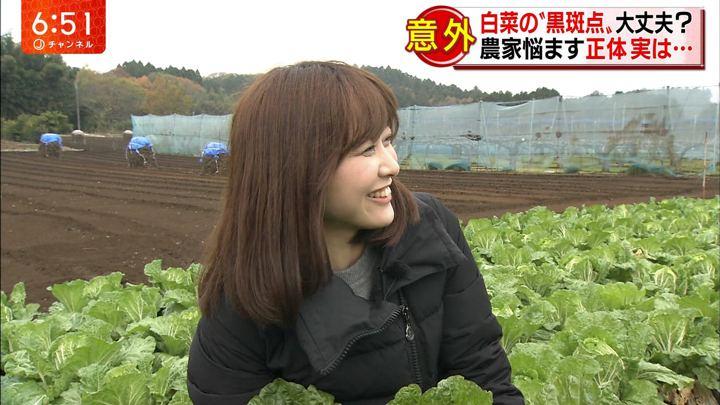 2017年12月06日久冨慶子の画像13枚目