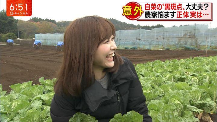 2017年12月06日久冨慶子の画像14枚目