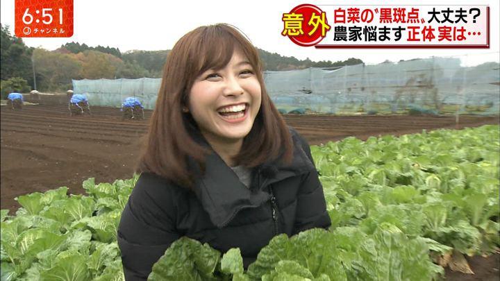2017年12月06日久冨慶子の画像15枚目