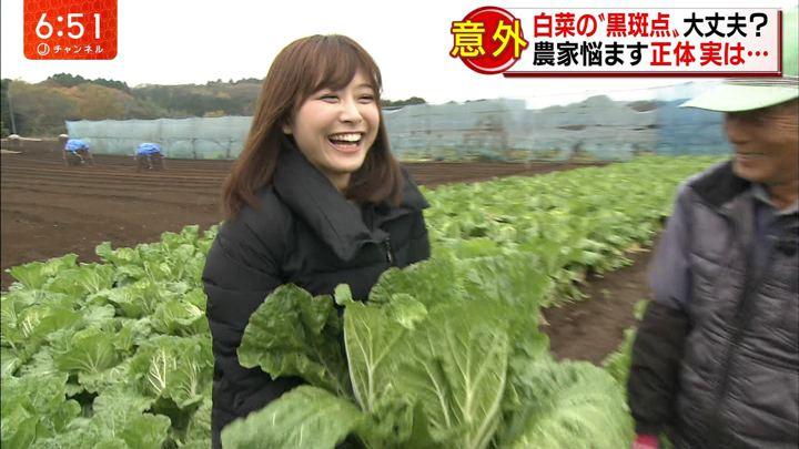 2017年12月06日久冨慶子の画像16枚目