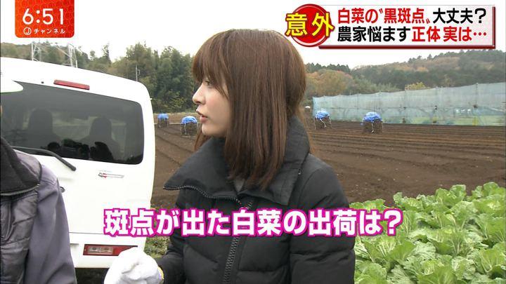 2017年12月06日久冨慶子の画像17枚目