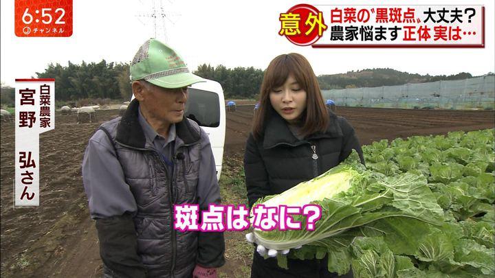 2017年12月06日久冨慶子の画像19枚目