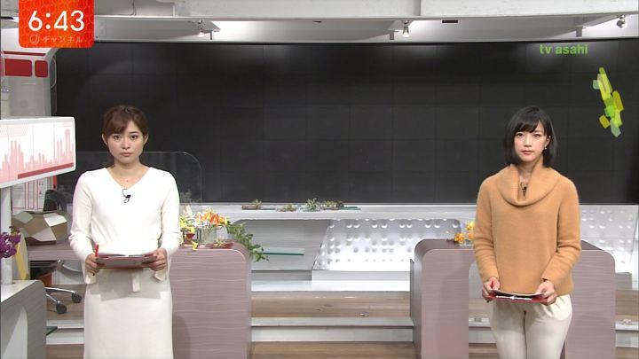 2017年12月08日久冨慶子の画像04枚目