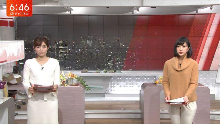 2017年12月08日久冨慶子の画像07枚目