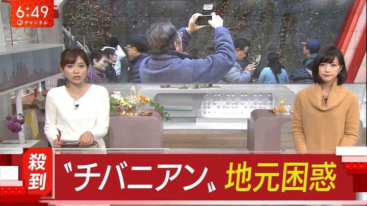 2017年12月08日久冨慶子の画像08枚目