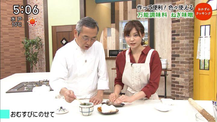 2017年12月09日久冨慶子の画像08枚目