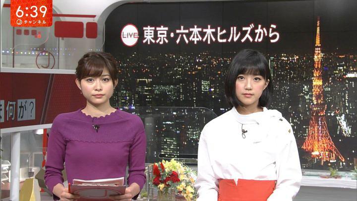2017年12月20日久冨慶子の画像01枚目