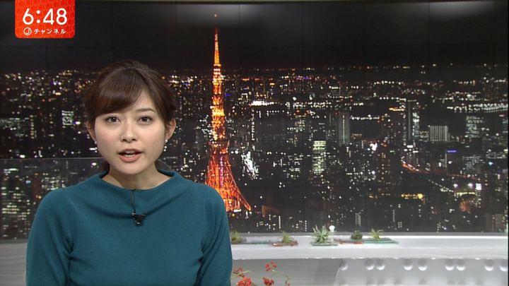 2017年12月21日久冨慶子の画像10枚目