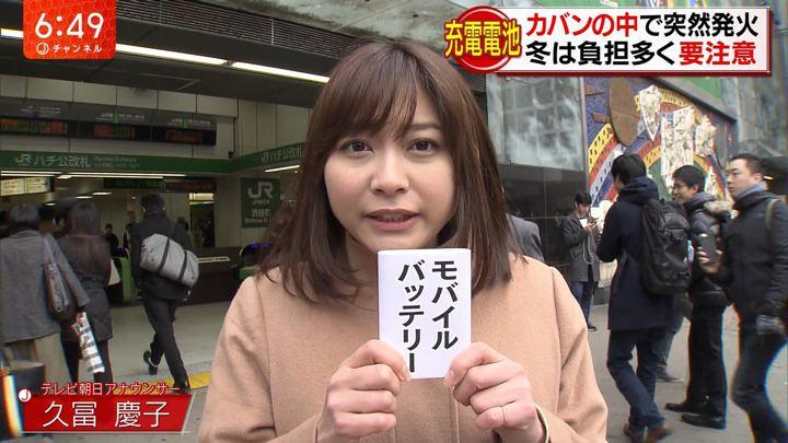 2017年12月22日久冨慶子の画像01枚目