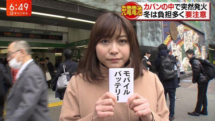 2017年12月22日久冨慶子の画像04枚目