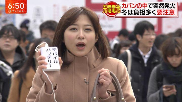 2017年12月22日久冨慶子の画像05枚目