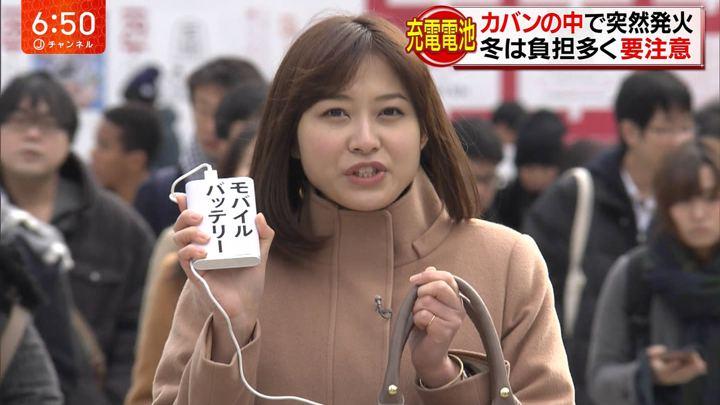 2017年12月22日久冨慶子の画像06枚目