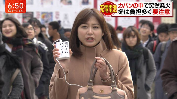 2017年12月22日久冨慶子の画像07枚目