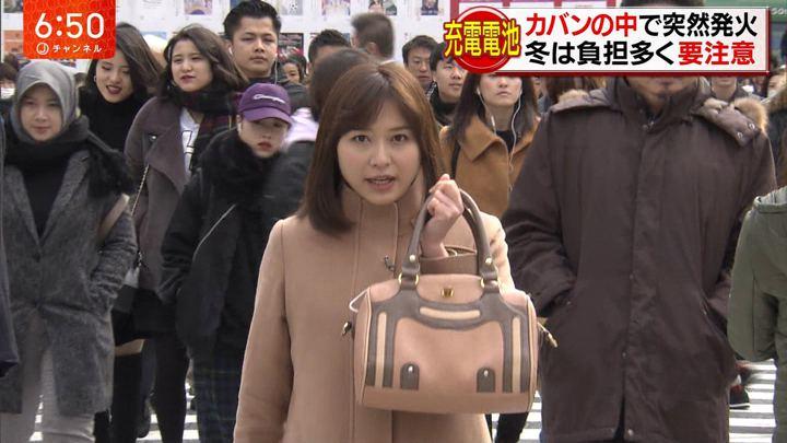 2017年12月22日久冨慶子の画像08枚目