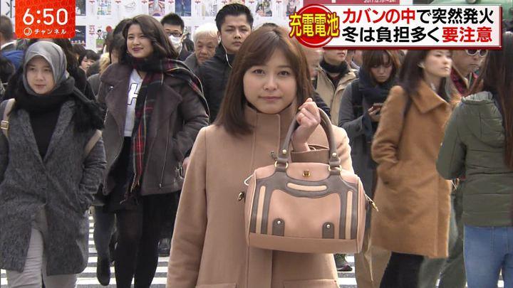 2017年12月22日久冨慶子の画像09枚目