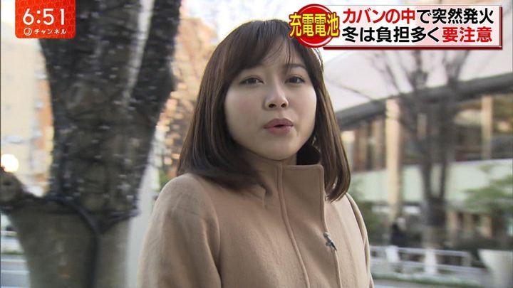 2017年12月22日久冨慶子の画像10枚目
