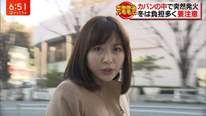 2017年12月22日久冨慶子の画像11枚目