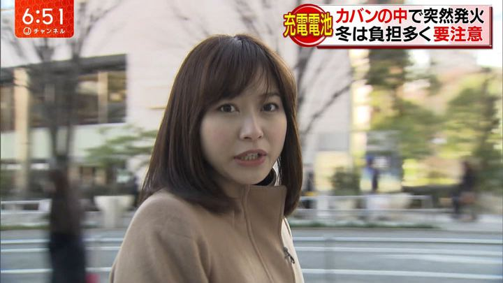 2017年12月22日久冨慶子の画像12枚目