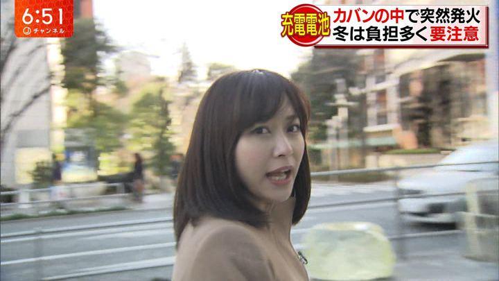 2017年12月22日久冨慶子の画像13枚目