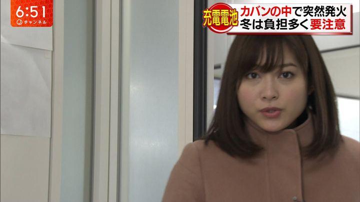 2017年12月22日久冨慶子の画像16枚目